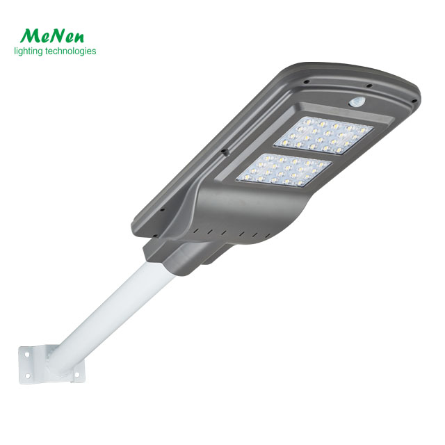 Integrated LED Solar Street Light 40W ABS Casing